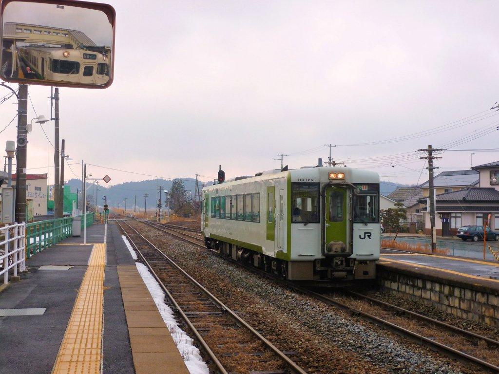 Linie echtes Japan jugendlich