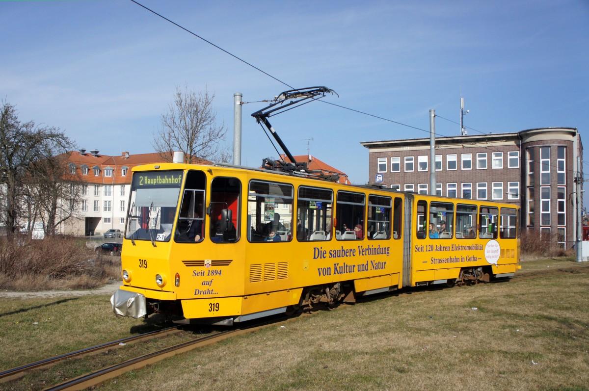 Linie 2 Karlsruhe Fahrplan