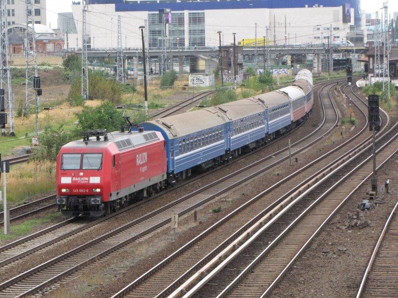 Br 145 Von Db Schenker Bespannt Mit Einem Zug Nach St