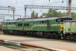 RZD bei Koroston Ukraine am 25.07.2016.